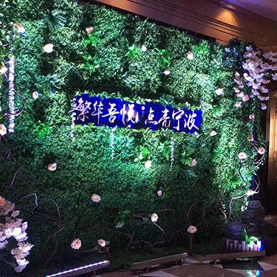 2017年吾悦广场年会