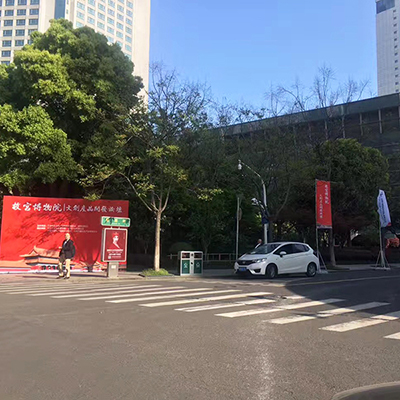 宁波市政府升国旗仪式