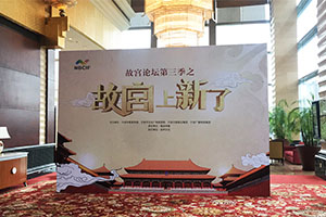 重点文化产业项目签约仪式