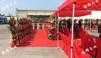 卡玛尔中国零件分拔中心开业典礼